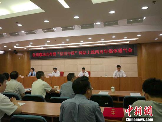 通气会现场。<a target='_blank' href='http://www.chinanews.com/' >中新网</a>记者 李金磊 摄