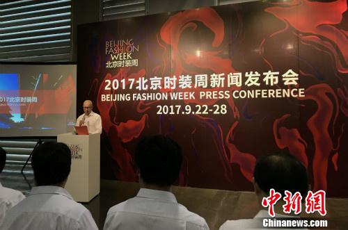 2017年北京时装周9月22日开幕将席卷多个时尚地标