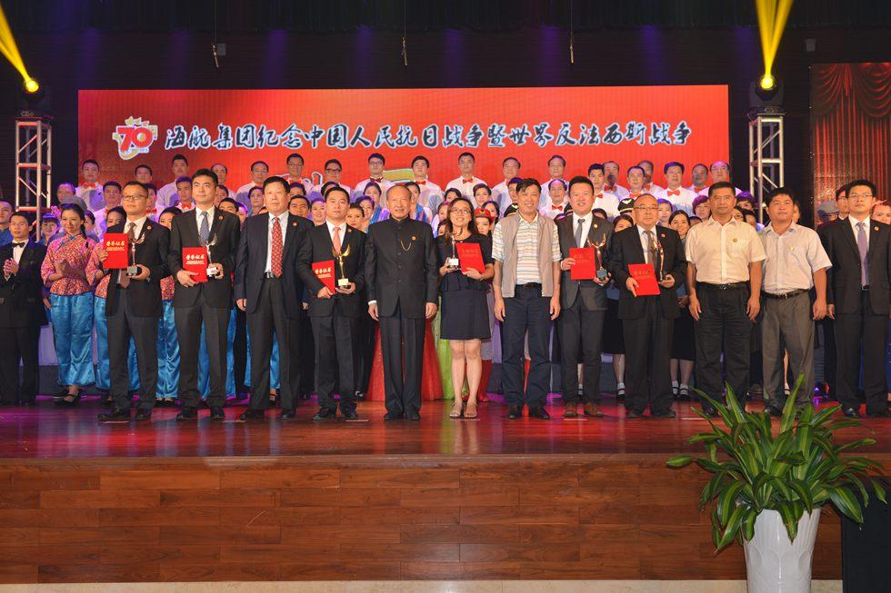 2015年9月1日,海航集团纪念中国人民抗日战争暨世界反法西斯战争胜利70周年合唱比赛顺利举行。