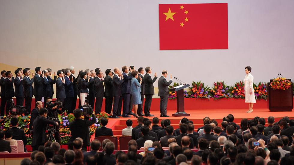 庆祝香港回归祖国二十周年大会暨香港特别行政区第五届政府就职典礼举行