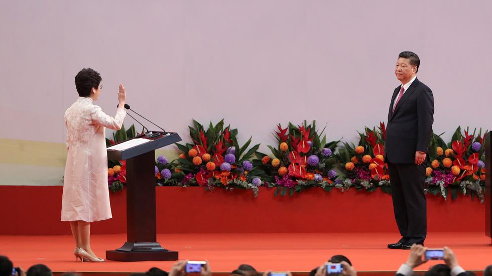 由习近平监誓 香港第五任行政长官林郑月娥宣誓就职