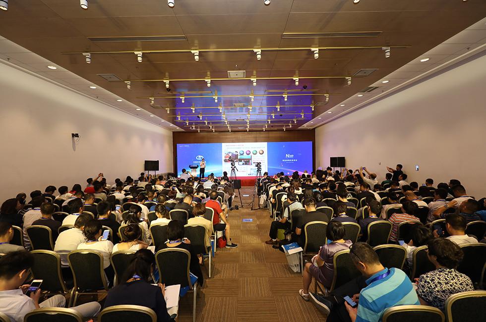 2017中国互联网农业发展论坛