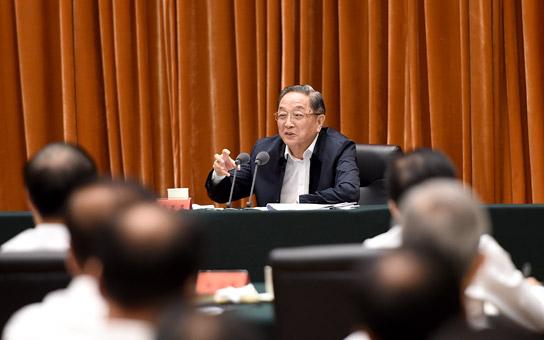 俞正声听取内蒙古自治区党委、政府工作汇报并讲话