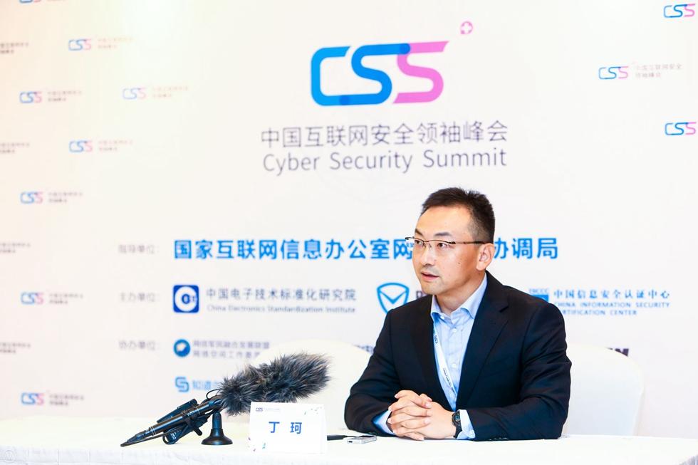 腾讯公司副总裁丁珂接受媒体采访