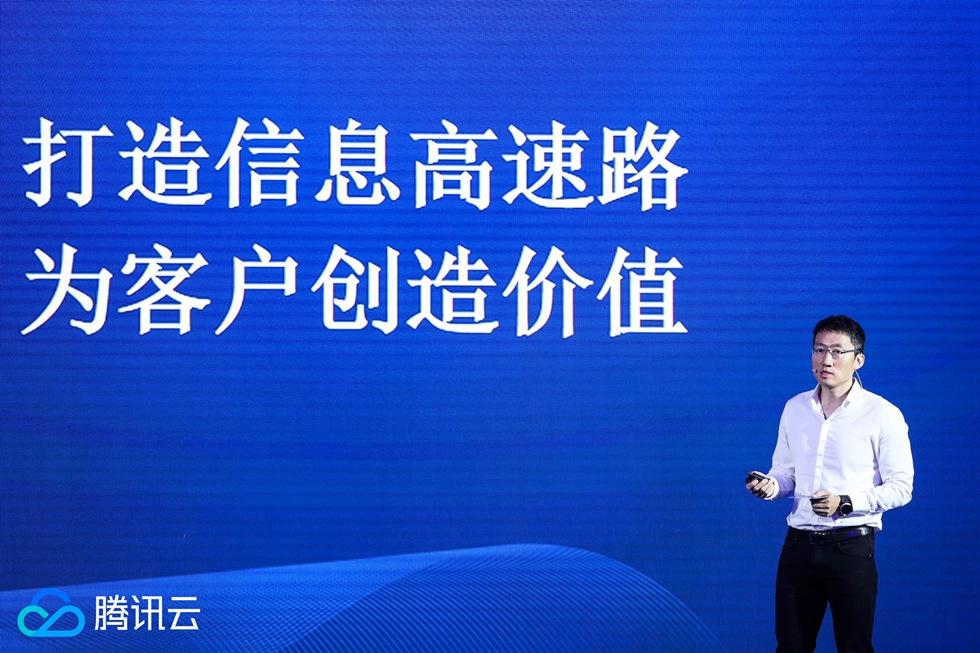 腾讯公司副总裁、腾讯云总裁 邱跃鹏