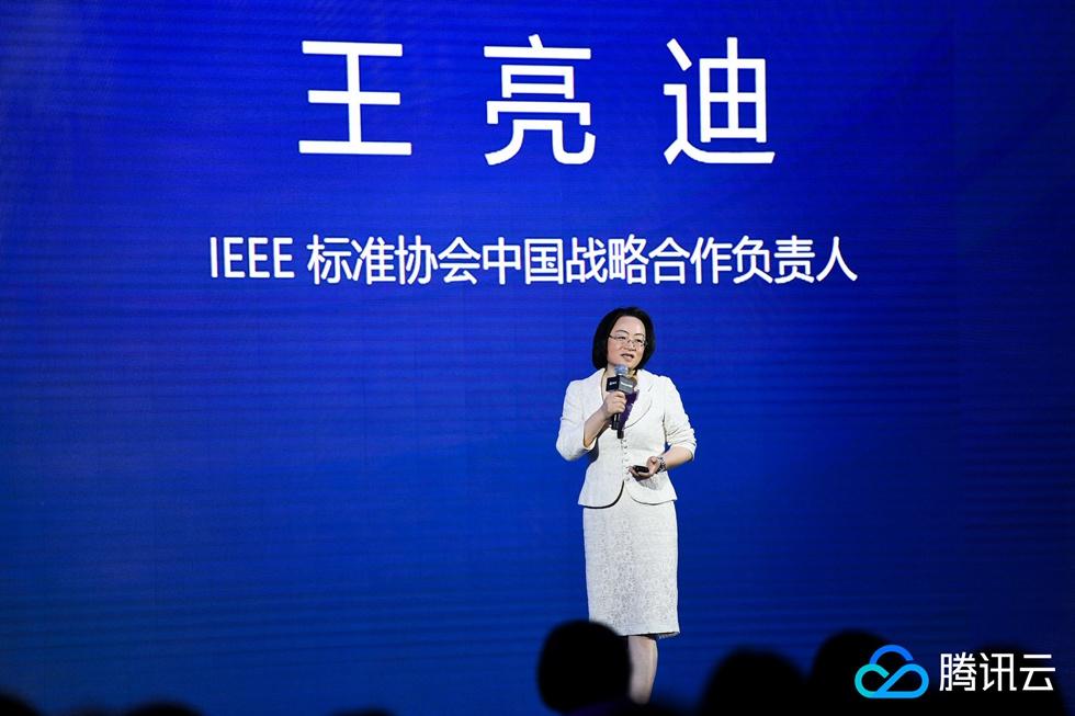 IEEE标准协会中国战略合作负责人 王亮迪