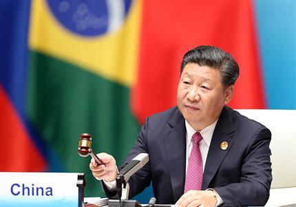 习近平主持金砖国家领导人第九次会晤