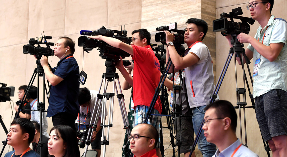 中外媒体关注第九届世界华文传媒论坛
