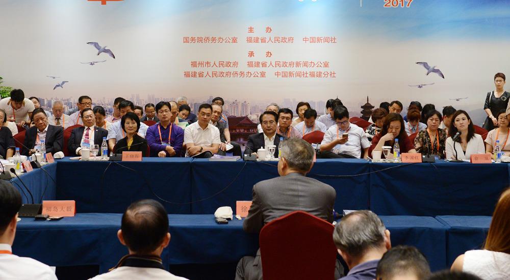 """第九届世界华文传媒论坛——""""一带一路""""中的华文媒体分论坛举行"""