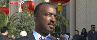卢旺达驻华大使:五年来中国取得长足进步
