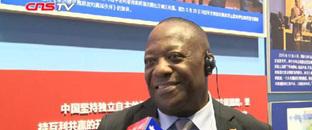 格林纳达驻华大使:五年来中国的全面发展鼓舞人心