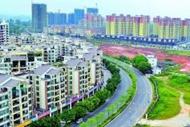 <FONT face=微软雅黑>县域新型城镇化发展创新模式</FONT>
