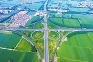 <FONT face=微软雅黑>新型城镇化创新路径之产城融合PPP模式</FONT>