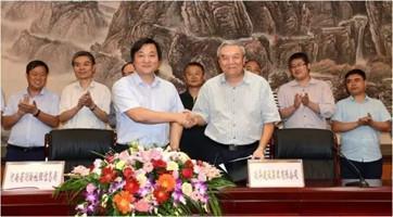 泛华集团与河南省测绘局全面合作
