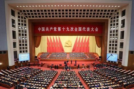 中共第十九次全国代表大会在京闭幕