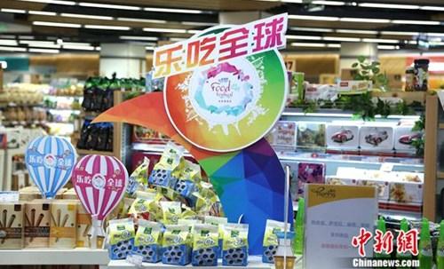 全国糖酒会全球食品欢乐购欢乐享不停