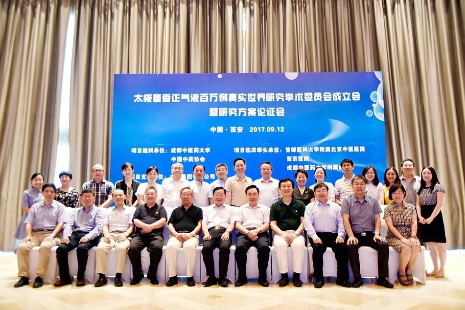 重庆上市公司协会会长、重庆医药行业协会会长、太极集团董事局主席白礼西