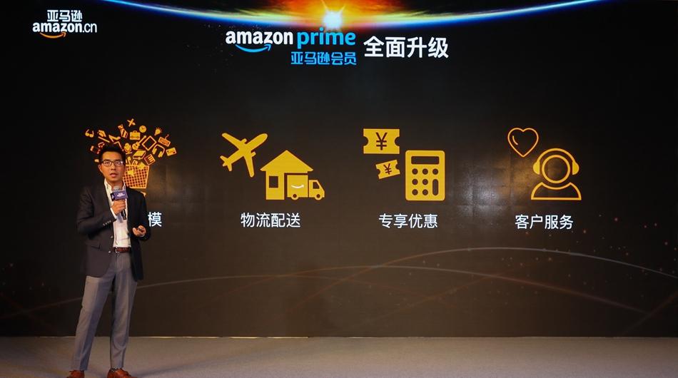 亚马逊中国副总裁顾凡介绍Prime一周年相关信息。