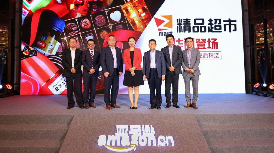 亚马逊中国携手国际品牌代表共同开启亚马逊精品超市。