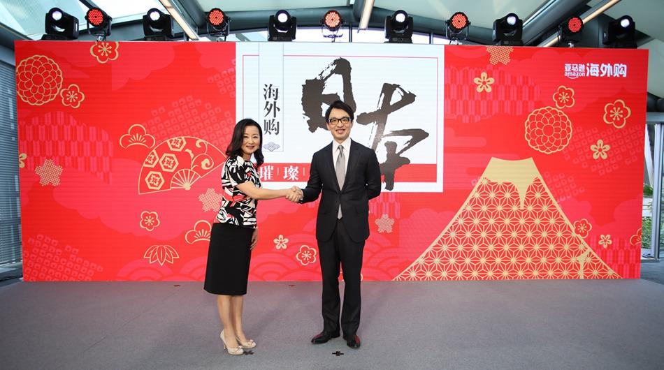 亚马逊中国总裁张文翊与亚马逊日本总裁Jasper Cheung共同开启亚马逊海外购日本。
