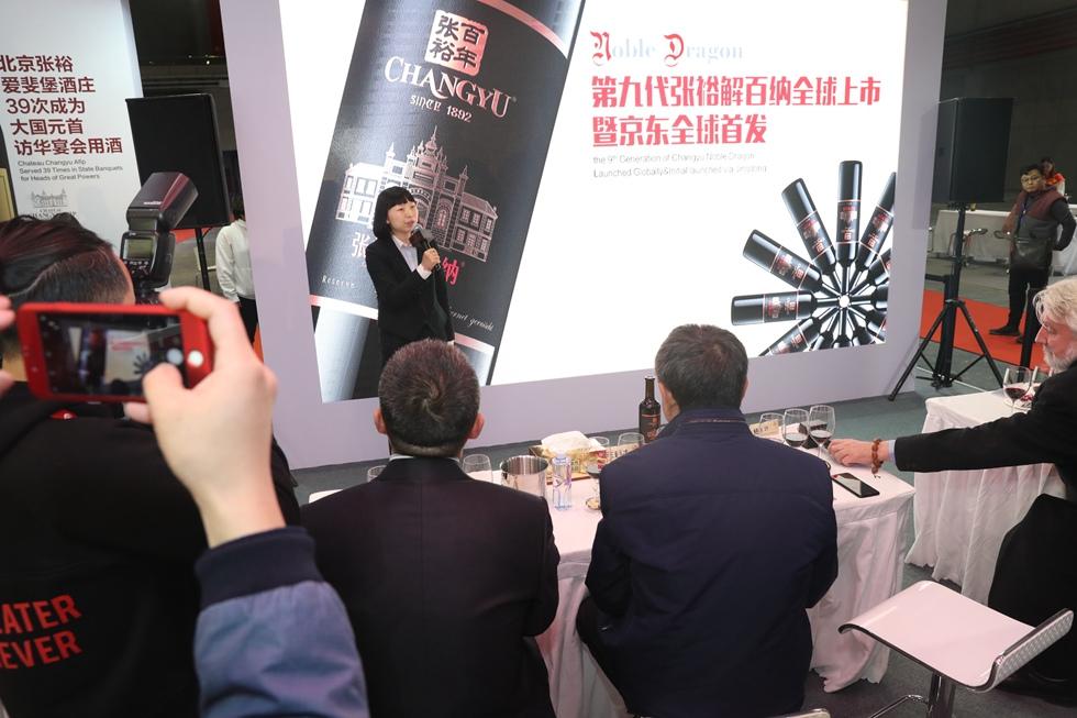 京东消费品事业部酒类采销部总经理杨叶:张裕在京东平台的销售量同比增长200%。