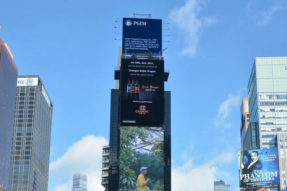11月19日,新一代张裕解百纳宣传片亮相纽约时代广场,以更具国际范的品牌形象与世界消费者见面。