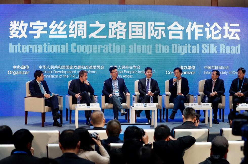 """第四届世界互联网大会举行""""数字丝绸之路""""国际合作论坛"""