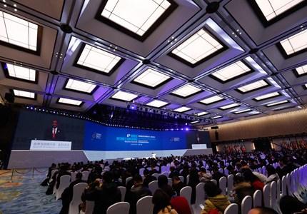 第四届世界互联网大会在浙江乌镇闭幕