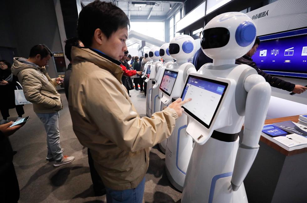 """""""互联网之光""""博览会 民众体验人工智能"""