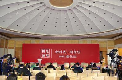 中国资本行业高管:监管与创新互不矛盾