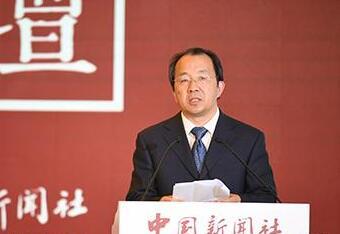 尹义省:国企改革政策主体框架基本确立