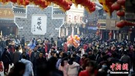 国家旅游局:调控春节假日客流 倡导错峰出行