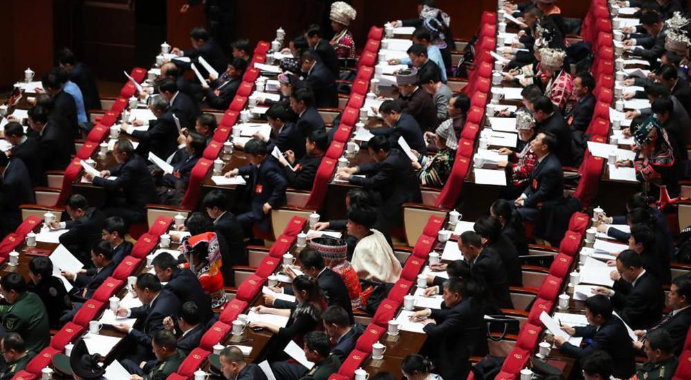 贵州省十三届人大一次会议开幕