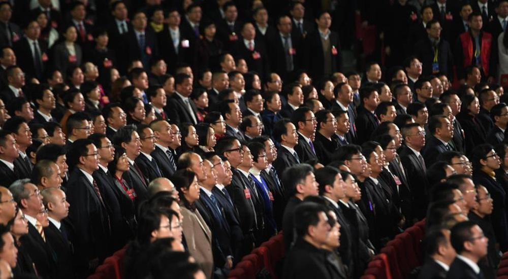 重庆市第五届人民代表大会第一次会议开幕