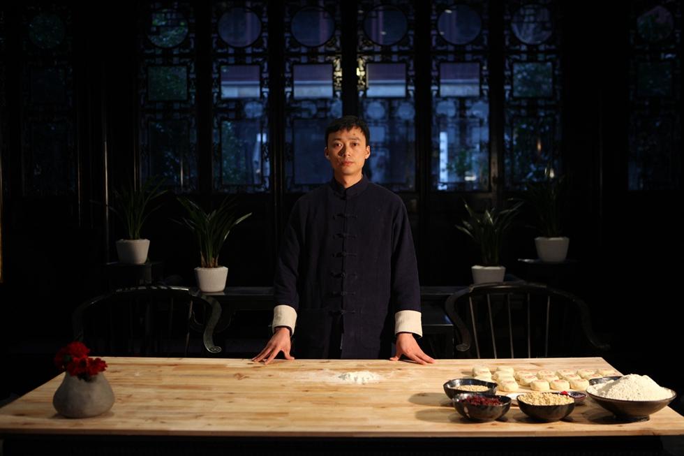 稻香村糕点制作技艺第六代传人艾满