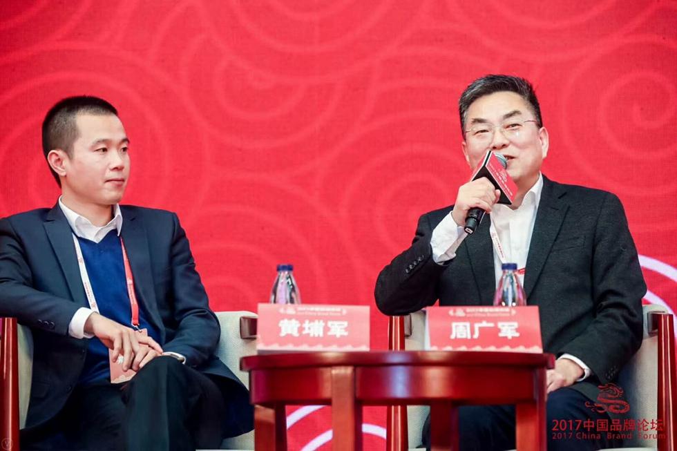 稻香村总裁周广军参加2017中国品牌论坛。