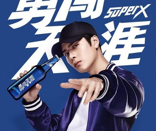 王嘉尔代言勇闯天涯superX