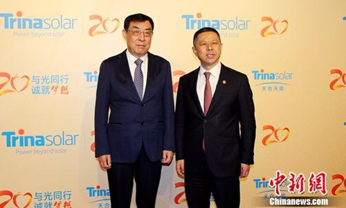 十二届全国政协副主席马培华与天合光能董事长兼CEO高纪凡合影