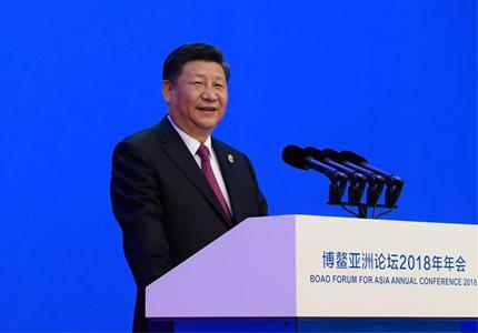 习近平出席博鳌亚洲论坛2018年年会开幕式