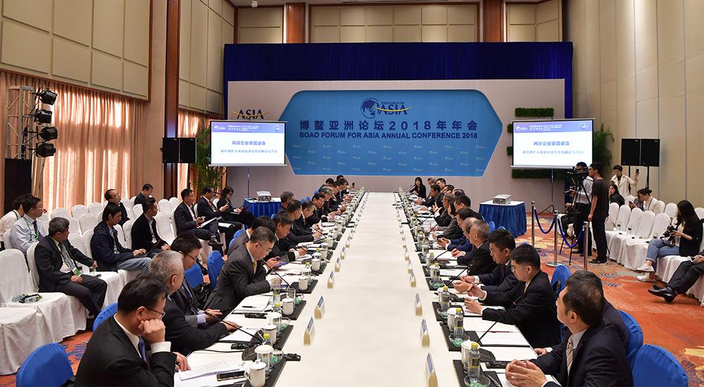 博鳌亚洲论坛举行两岸企业家圆桌会