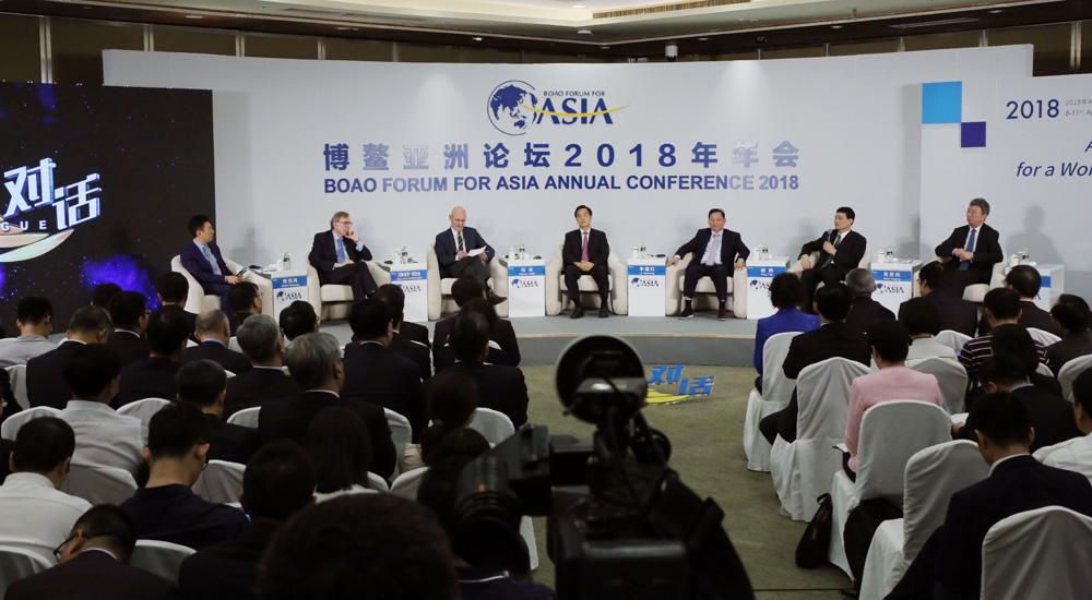 博鳌亚洲论坛2018年年会举行国企改革:市场融合 开放发展电视辩论