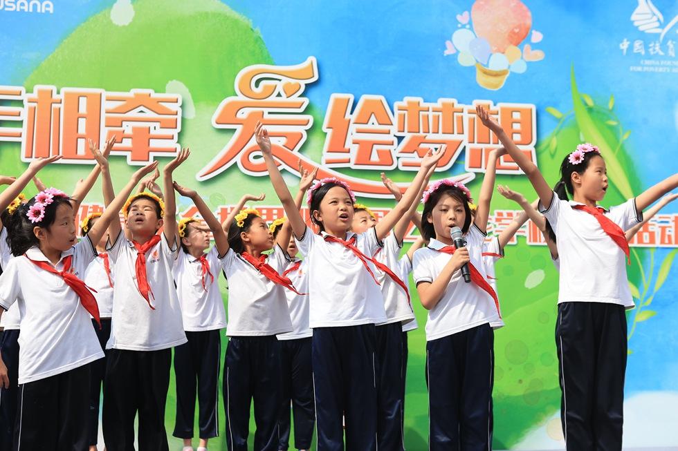 葆婴携手中国扶贫基金会为打工子弟学校献爱心