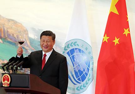 习近平欢迎出席上合组织青岛峰会的外方领导人