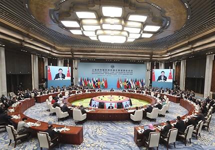 上合组织青岛峰会举行 习近平主持并发表重要讲话
