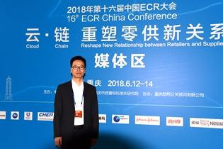 招商路凯大中华区副总经理高松骥:<br>带板运输推动供应链的优化