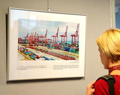 """""""一带一路""""图片展在德国柏林开幕"""