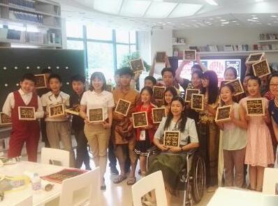 """""""一带一路""""少年中国行:泰国学生走进史家小学"""
