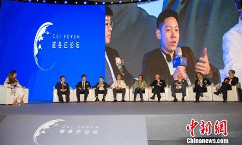 6位诺奖得主齐聚崔各庄 为中国科技点赞