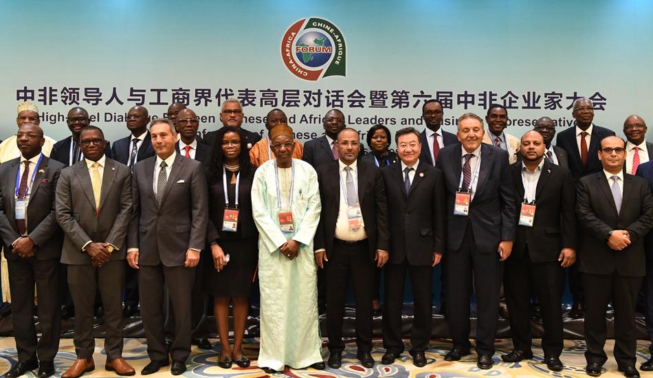 中国贸促会与非洲对口机构签署合作谅解备忘录