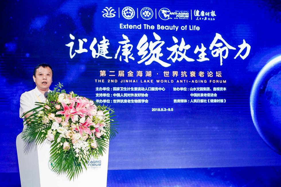 国家卫生计生委流动人口服务中心主任肖子华